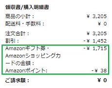 Amazon!65%OFF!