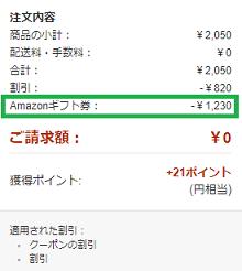 Amazon!!大容量ボディーソープがお得!!!