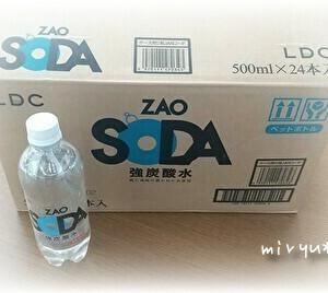 Amazon!1000円買うと1000円OFF!!お得にポチした炭酸水が届きました♪