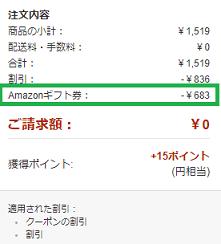 激安!!烏龍茶24本がコミ683円!!!