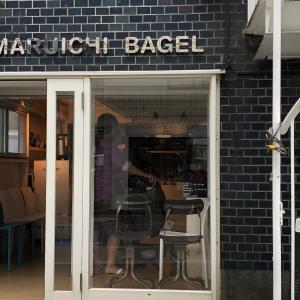 MARUICHI BAGEL マルイチさんのベーグルはやっぱり美味しい!