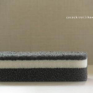 愛用中のダスキンのキッチンスポンジ。黒一色6個セットが販売されてます!