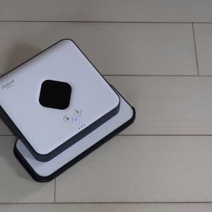 """もっと早く買えばよかった家電。""""床拭きロボット ブラーバ"""""""