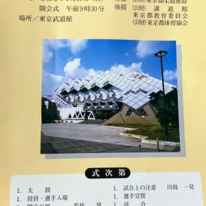 東京都中学生学年体重別選手権大会