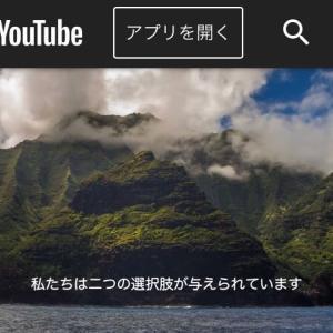 並木良和さんハワイフェス最新Live〜2020春分の日以降はどうなる?