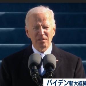 【生配信】バイデン新大統領 就任式