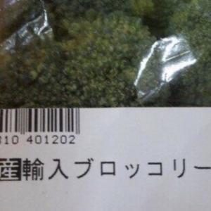 """""""埼玉はもう日本じゃないの?"""""""