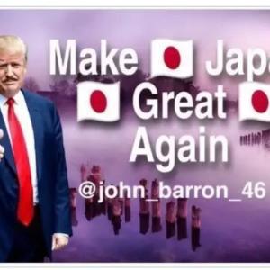 フォローしよう!【トランプ大統領】もっと日本人の愛国者が必要です!