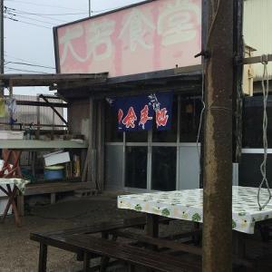 銚子市犬若11297   「犬若食堂」