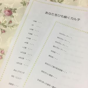 モニターセッションご感想パート3