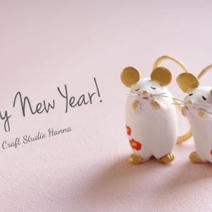 2019の振り返りと新年のご挨拶☆2020年