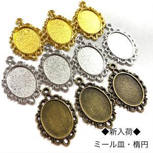◆新入荷◆ミール皿・楕円