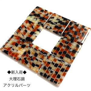 ◆新入荷◆大理石調アクリルパーツ
