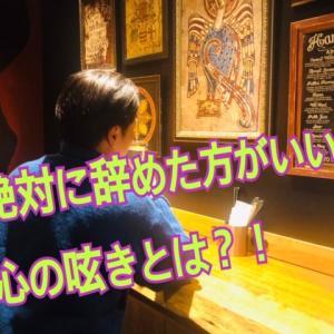 【見るだけで人生が変わる動画】シャランチャンネルvol.21~vol.30