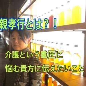 【見るだけで人生が変わる動画】シャランチャンネルvol.31~vol.40