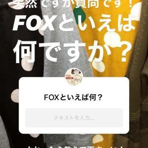 FOXといえば何?