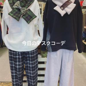 マスクコーデと作家さんのご紹介!