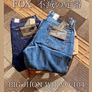 不滅の定番 BIG JHON104