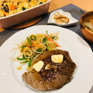 豪州牛のもも肉ステーキ