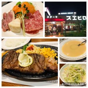 【ぎんざスエヒロ鶴瀬店】でお夕飯