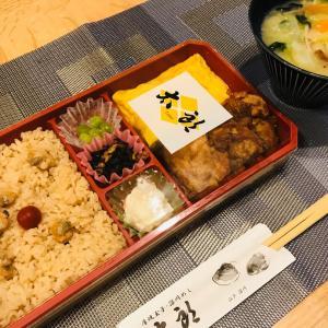 深川太郎のお弁当、健康診断