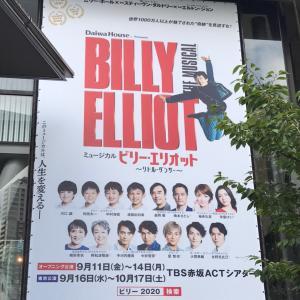 ビリー・エリオットを観てきました