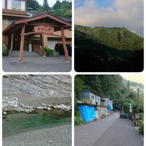 JALどこかにマイルで徳島へ(2)祖谷かずら橋と琵琶の滝