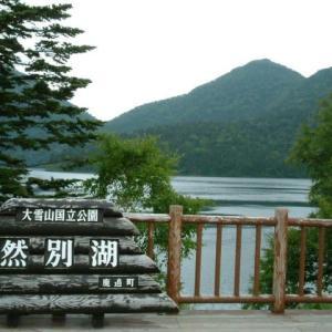 北海道旅行2003(5)