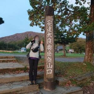 紅葉の安達太良山へ(4)安達太良山登山