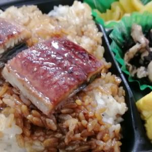 和食さと【うなぎ祭と天丼てんや半額キャンペーン】