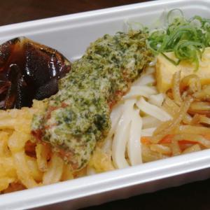 丸亀製麺【うどん弁当】