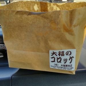 大福精肉店@加古川市志方【肉汁溢れるミンチカツ】