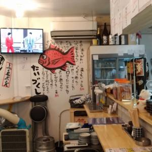 立ち呑み魚屋/姫路市/姫路駅西側山電高架下/こんなとこに立ち呑み発見