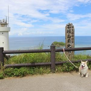 石垣島最北端 平久保埼から見た景色がヤバすぎた…
