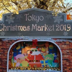 クリスマスマーケット -芝公園-