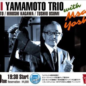明日はKeystonclub Tokyo 出演です!