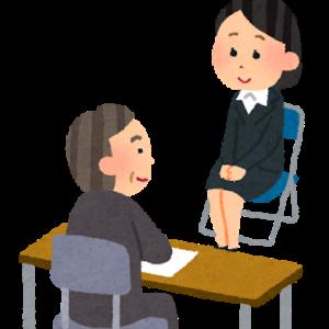 【悲報】前澤友作さん、秘書募集の面談で人妻(41)と関係を持ってしまう