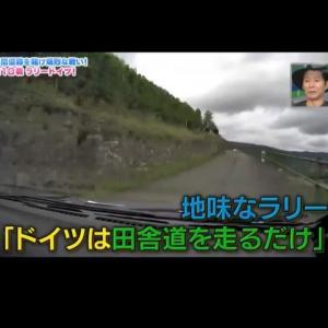 【動画/画像】史上最悪の放送事故wwwwwwwww