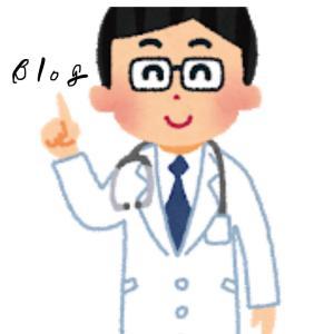 薬指のアトピー、原因と3つの解消法。