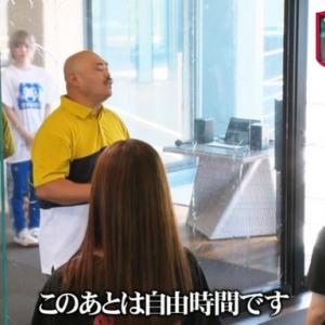 水曜日のダウンタウン 11月13日放送~MONSTER IDOL 沖縄合宿1日目②