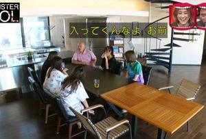 水曜日のダウンタウン 11月20日放送~MONSTER IDOL 沖縄合宿2日目②