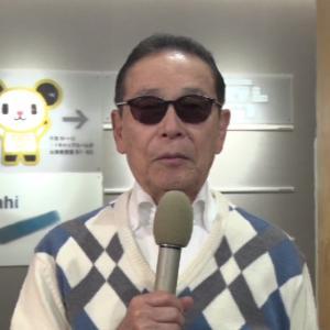 タモリ倶楽部 2月21日放送~東京グルメゲームショウ