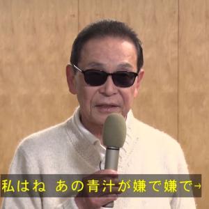 タモリ倶楽部 3月20日放送~SMの女王様が考えた バラエティ罰ゲームアップデート