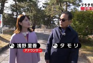 ブラタモリ 4月11日放送~法隆寺①
