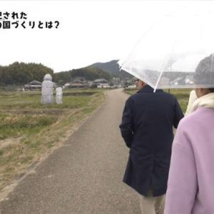 ブラタモリ 4月18日放送~奈良・飛鳥②