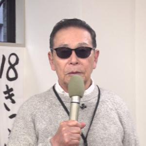 タモリ倶楽部 5月15日放送~鉄道を制するものが受験を制す!?中学入試問題 vs タモリ電車クラブ