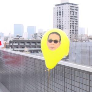 タモリ倶楽部 6月5日放送~第1回 春の紅白歌わない合戦