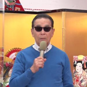 タモリ倶楽部 1月8日放送~来春のイチオシ第7世代決定戦(ただし太神楽の)
