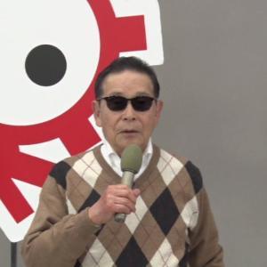 タモリ倶楽部 3月19日放送~レッツ!バーチャ流浪 輝く!令和のVR動画大賞
