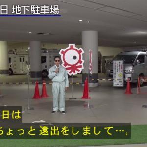 タモリ倶楽部 4月23日放送~今かいたいねこ大集合! 春のねこ祭り